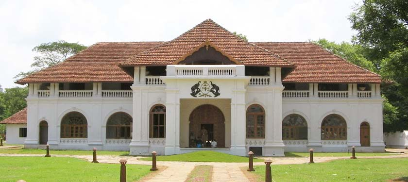 Dutch Palace in Cochin